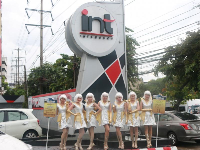The August Rama III