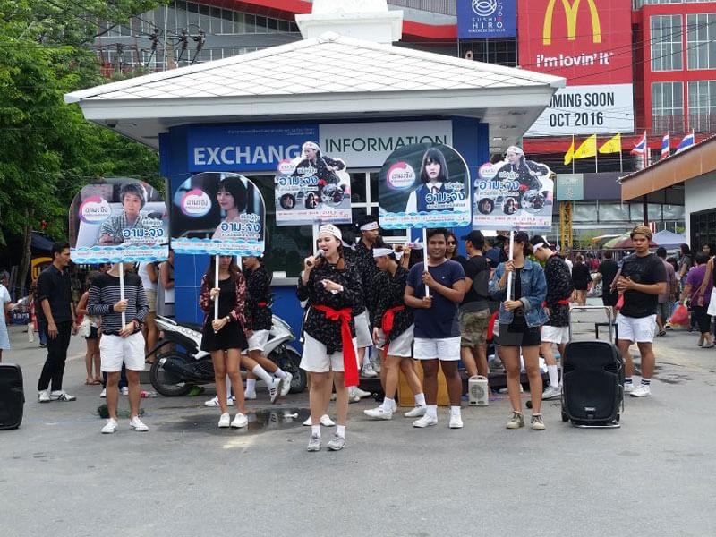 องค์การกระจายเสียงและแพร่ภาพสาธารณะ (Thai PBS)