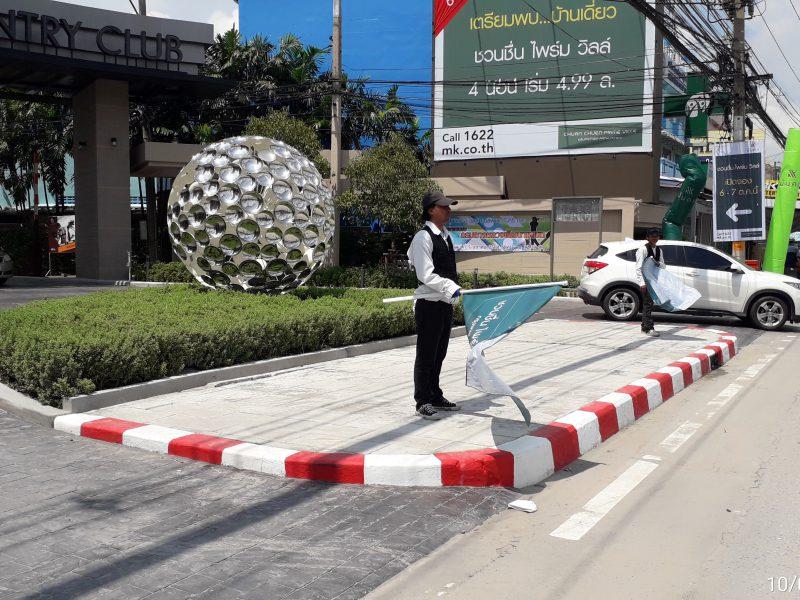 ชวนชื่น ไพร์ม กรุงเทพ-ปทุมธานี
