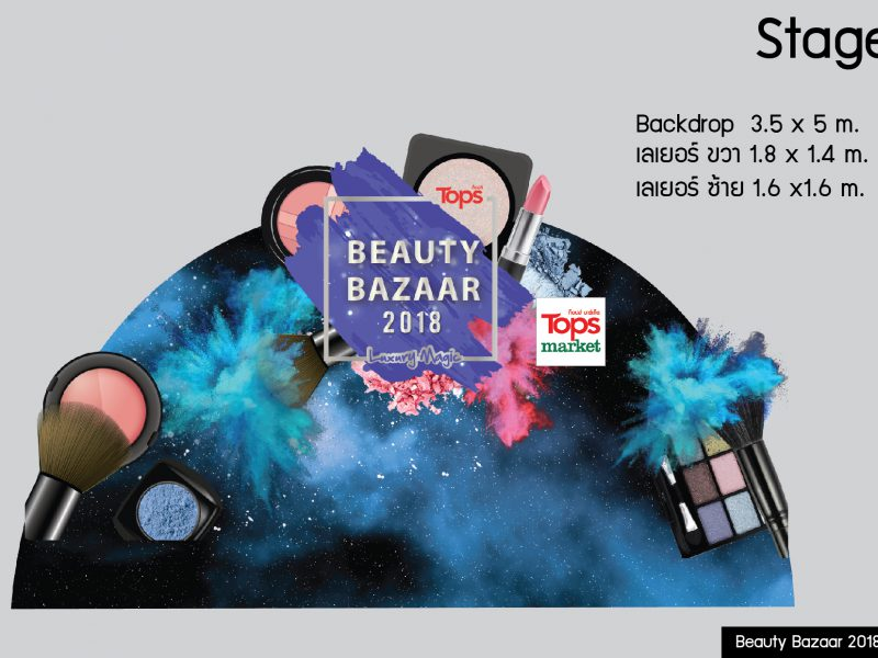 Beauty Bazaar 2018
