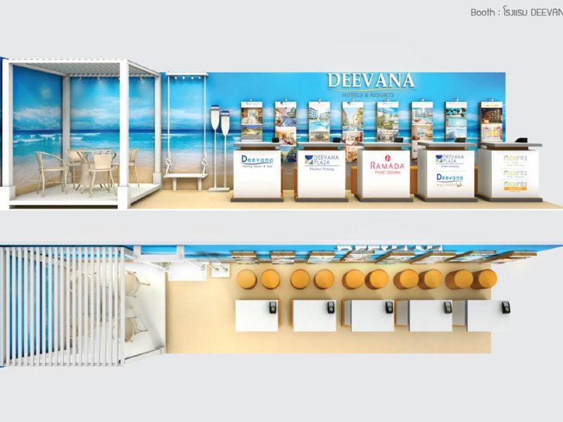 Deevana
