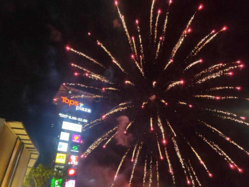 Tops plaza สิงห์บุรี – countdown 2019
